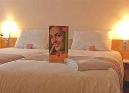 イビス ブラティスラバ セントリウム ホテル 写真
