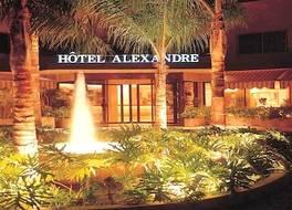 Alexandre Hotel 写真