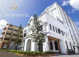 S スイス ホテル ラチャブリ