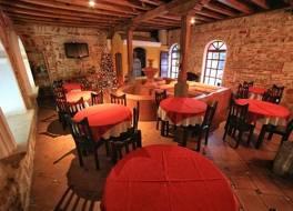 Hotel Casa de las Fuentes 写真