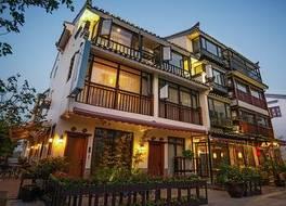 Secret Courtyard Resort Hotel 写真