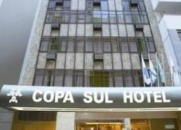 コパ スウ ホテル