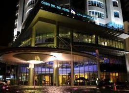 コスタ デル ソル ホテル
