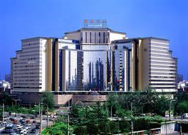 スイスホテル北京香港マカオセンター 写真