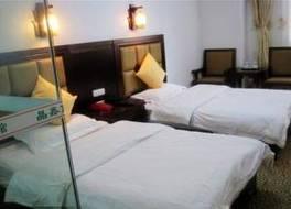 Jingxin Business Hotel 写真