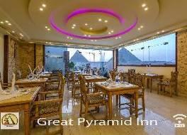 グレート ピラミッド イン 写真