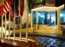 Miraflores Colon Hotel 写真