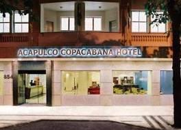 アカプルコ コパカバーナ ホテル
