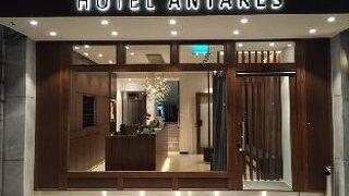 ホテル アンタレス