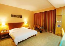 Jinyuan Hotel - Wuzhou 写真