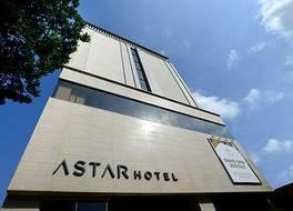 ASTAR ホテル チェジュ 写真