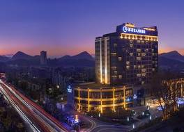グランド スカイライト インターナショナル ホテル グイヤン (深セン中航城格蘭雲天大酒店) 写真