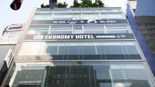 エコノミー ホテル ミョンドン プレミア