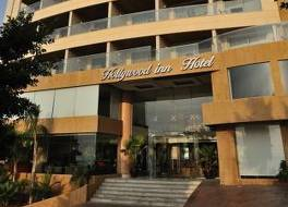 ハリウッド イン ホテル