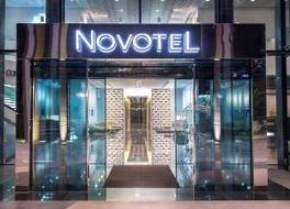 ノボテル アブダビ アル ブスタン ホテル 写真