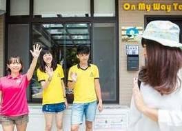 On My Way Taitung Hostel 写真