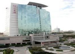 Hebei Hotel Zhongmao Haiyue Hotel