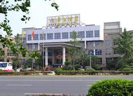 フアシェン ホテル