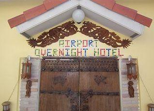 プーケット エアポート オーバーナイト ホテル 写真