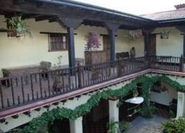 Hotel Museo Mayan Inn 写真