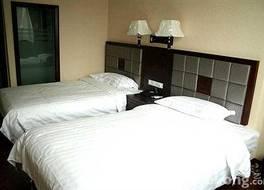 ワンチォン ブティック ホテル桂林 (桂林王城精品酒店)