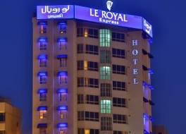 ル ロイヤル エクスプレス サルミヤ ホテル
