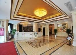 ウィーン ホテル グイリン チーシン ロード ブランチ 写真