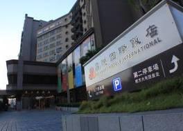 プレゼント ホテルズ インターナショナル