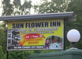 Sunflower Inn 写真