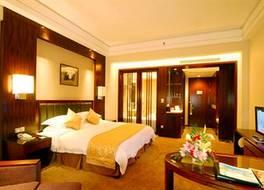 イドゥ ジンリン グランド ホテル ヤンチェン 写真