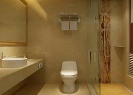 ヴィエナ ホテル グイリン ワンシャン チェン ブランチ 写真