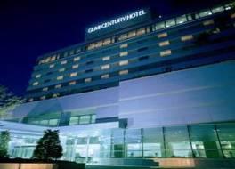 グミ センチュリー ホテル