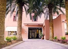 ホテル パルメ 写真