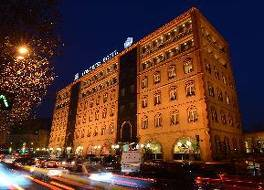 ベストウェスタン プラス コングレス ホテル
