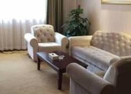 ヴィーナス ロイヤル ホテル グイリン エアポート ブランチ 写真