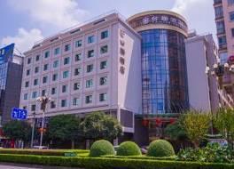 グイリン タイリエン ホテル