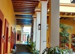 ホテル アイタナ 写真