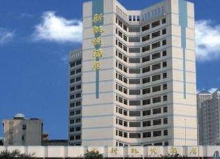 グイリン ニュー プラザ ホテル 写真