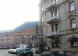 ホテル アム ランデスハウス