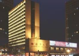 石家庄インターナショナルビルホテル 写真