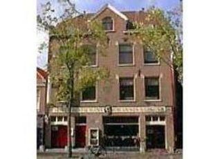 Hotel Johannes Vermeer Delft 写真