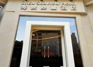 シルカ シービュー ホテル 写真