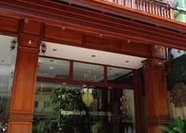 モノロム ブティック ホテル 写真