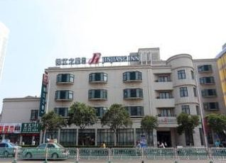 ジンジャン イン 淮安 コーチ ステーション (錦江之星准安汽車総駅店) 写真