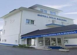 Hotel Vila Bojana 写真
