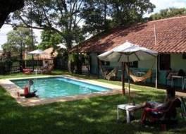 Hostel Iguazu Falls 写真