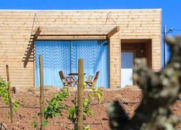 Vale d'Azenha Hotel Rural & Residences 写真