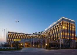 リーガル エアポート ホテル シーアン
