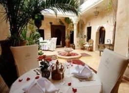 Riad Palais Des Princesses 写真