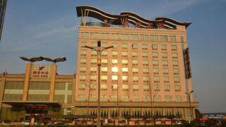 ルオヤン イージュン ホテル